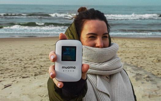 Muama ryoko wifi review.jpeg